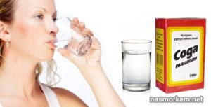 Сода при стоматите - польза, применение, рецепты для полосканий
