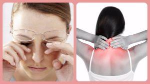 Ухудшение зрения при остеохондрозе