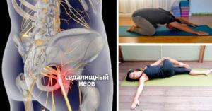 Стресс, как причина болей в спине