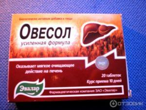 Болит печень - какие лекарства пить